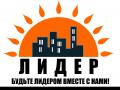 АН Лидер в  Западно-Казахстанской обл.
