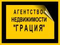 Грация в Алматы